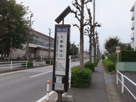 20151108_busstop_1