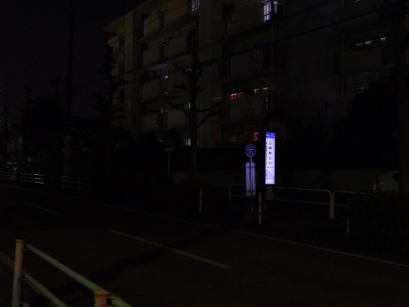 20151108_busstop_3
