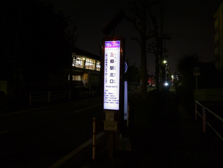 20151108_busstop_4