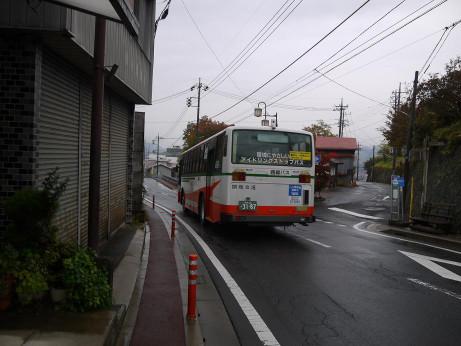 20151110_kanetu_bus