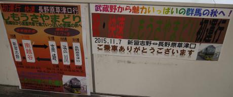 20151111_minami_kosigaya_poster