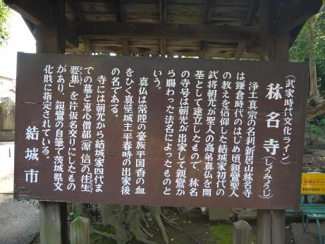20151113_setumei