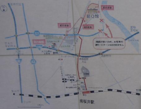 20151115_walk_map