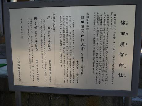 20151117_setumei