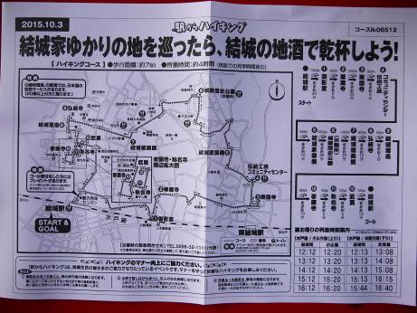 20151118_map
