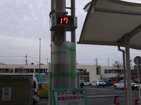 20151122_ondokei_2