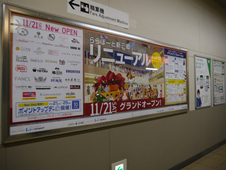 20151122_poster