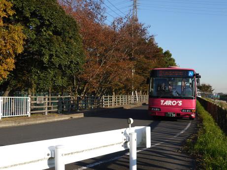 20151202_bus