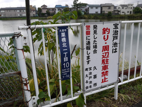 20151204_no_parking