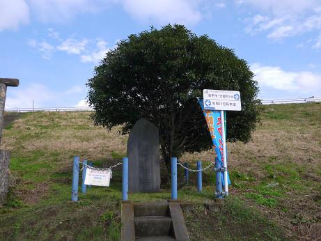 20151205_kurihasi_sekisyo_ato_2