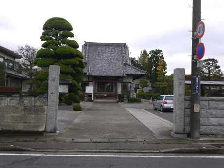 20151206_kensyouji