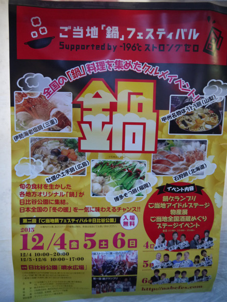 20151207_poster