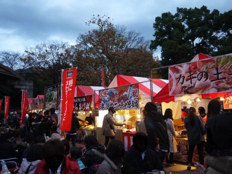 20151207_kaijyou_2