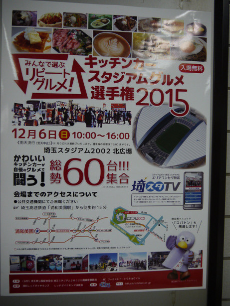 20151208_poster
