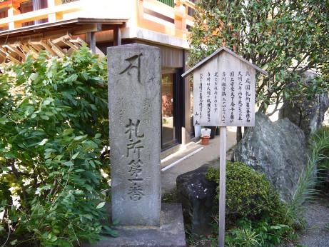 20151211_fudasyo