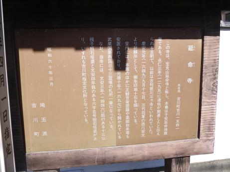 20151211_setumei