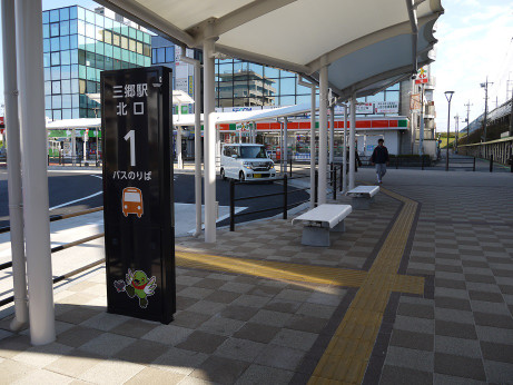 20151213_bus_stop_1