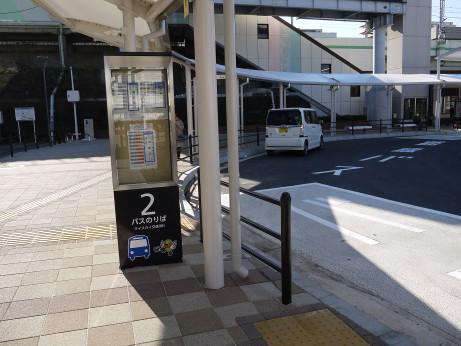 20151213_bus_stop_2b