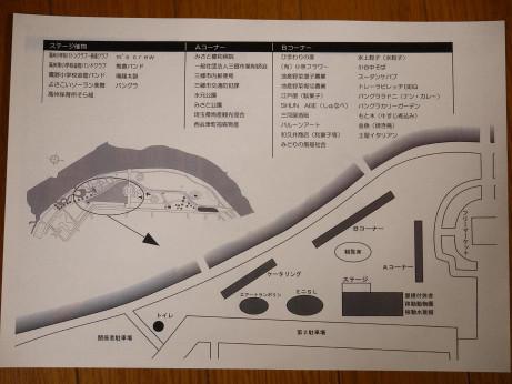 20151214_kaijyou_map
