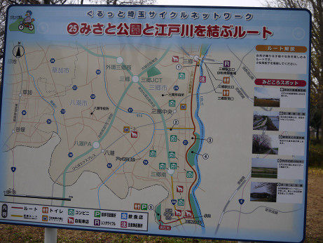 20151215_cycle_map
