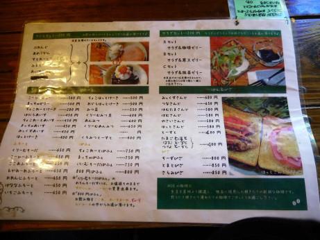 20151218_menu_2