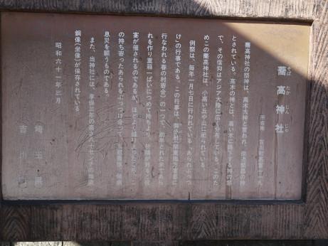 20151222_setumei