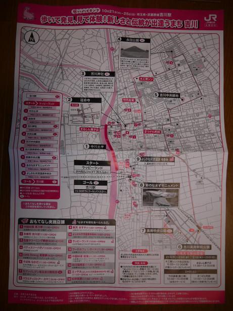 20151025_map