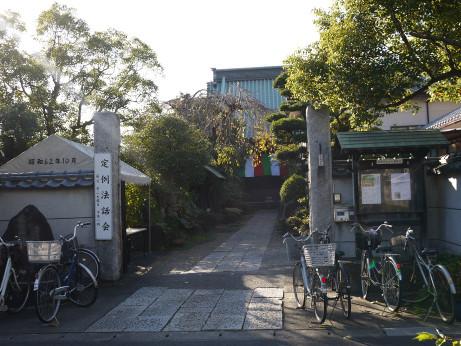 20151224_seijyouji