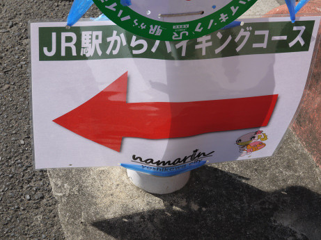 20151224_yabari