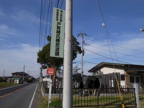 20151228_renbuiseki
