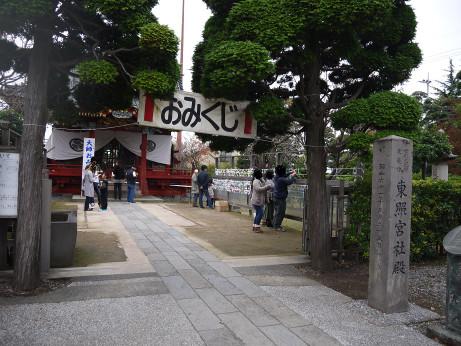 20151230_omikuji