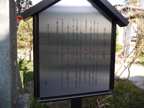 20160112_yurai