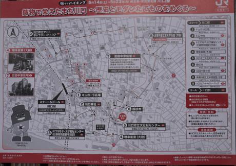 20160619_map