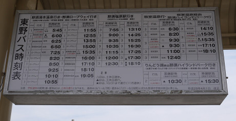 20160621_time_table_2