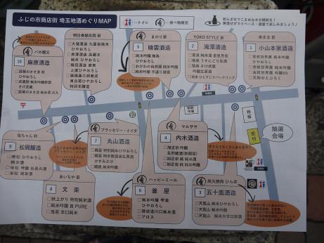 20161011_map