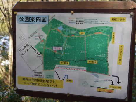 20161203_map2