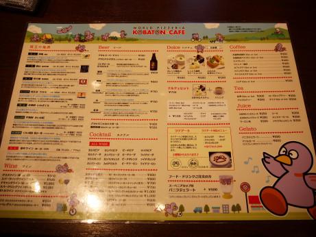 20170211_menu_1