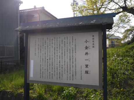 20170512_setumei_2