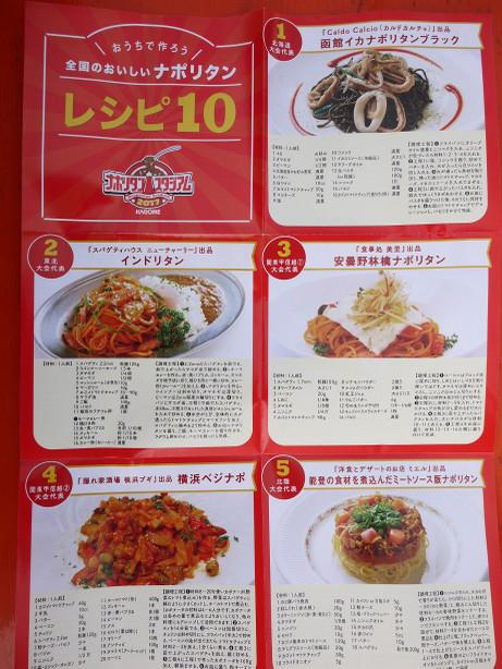 20170515_menu_1_2
