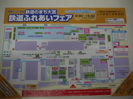 20170531_map