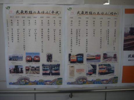 20170620_musashino_line_ayumi_2