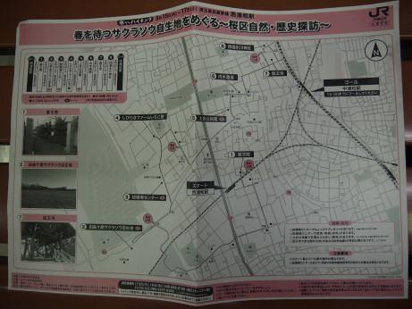 20180530_map