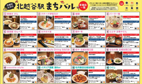 20181117_bar_menu_list_2
