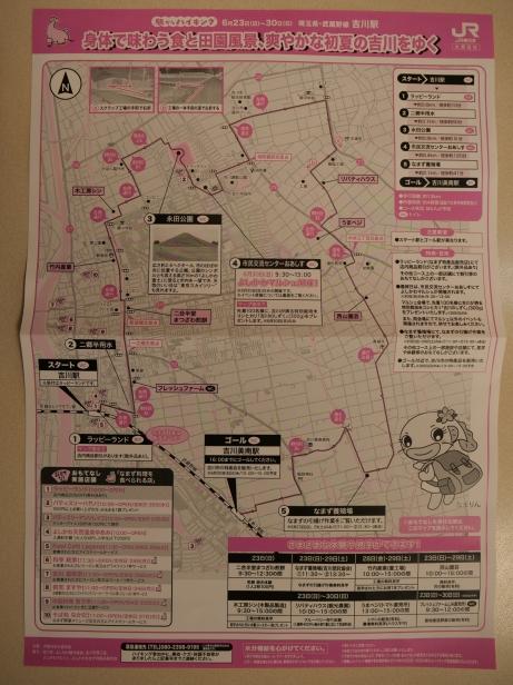 20190719_map