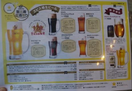 20190925_drink_menu