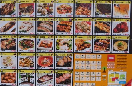 20190930_menu_list_2