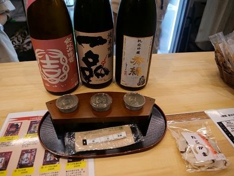 20191011_jizake_set_1