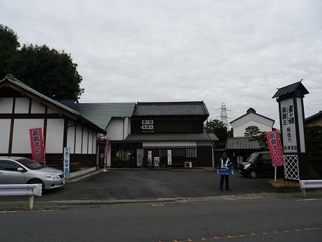 20191211_nagasawa_syuzou_1