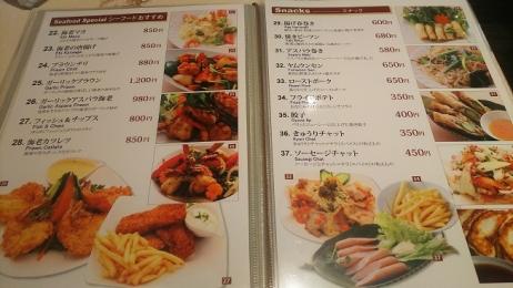 20200206_dinner_menu_3