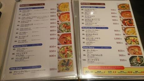 20200206_dinner_menu_6